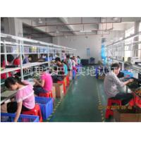 Shenzhen Heng Ye Da Electronic Co., Ltd
