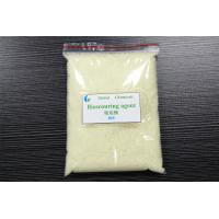 Wholesale Pale Yellow Powder Washing Enzymes Less Weight / Loss Bioscouring Agent 829 from china suppliers
