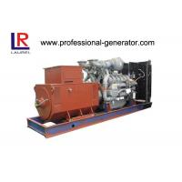 Wholesale Multi - Function Soundproof 1000kw Diesel Powered Generator Set with 11kv High Voltage from china suppliers