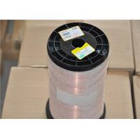 Wholesale Self Fluxing UEW Polyurethane Enameled Copper Wire For Motors / Transformers from china suppliers