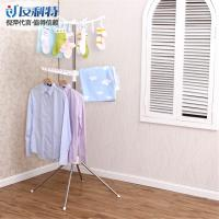 Wholesale Adjustable Kitchen Towel Rack , Balcony Free Standing Towel Rack from china suppliers