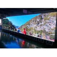 Wholesale P9.375 Out door flexible led display panels Black Module 1/8 Drive mode from china suppliers