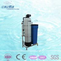 Wholesale Household Resin Automatic Water Softening Equipment Cation Exchange With Single Tank from china suppliers