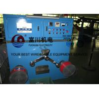 Wholesale Photovoltaic 50 Wire Extruder Machine Non - Halogen Flame Resistant Wire Dia 0.6-4mm from china suppliers