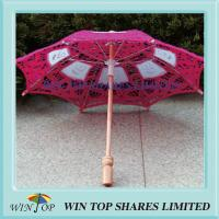 China 19cm China wooden embroidery cotton parasol on sale