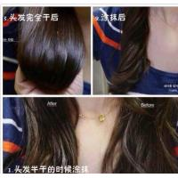 Wholesale Transparent Liquid Essential Oils For Hair , Hair Oil Products from china suppliers