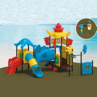 Wholesale kids games outdoor from china suppliers