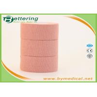 Wholesale 2.5cm Sports synthetic cotton elastic finger wrapping bandage Wrist Protection Fixation Tape strapping tape from china suppliers