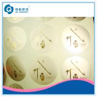 Wholesale Gold Self Adhesive Plastic Labels from china suppliers