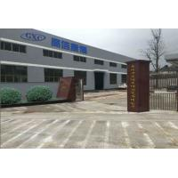 Fenghua Gaoxin Combo Hydraulic Co.,Ltd