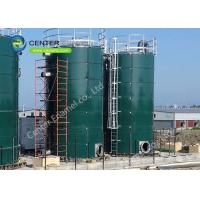 Wholesale Dark Green Bolted Steel Tanks For Pharmacy Wastewater Treatment Project from china suppliers