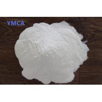 Wholesale Carboxyl - Modified Vinyl Chloride Vinyl Acetate Copolymer VMCH Vinyl Resin Equivalent To  VMCA from china suppliers