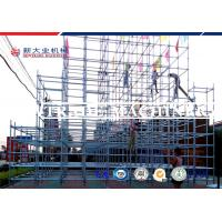 Wholesale Lattice Member Combined Cuplock Scaffolding System Professional Cuplock Scaffold from china suppliers