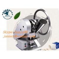 Wholesale Steroid Pharmaceutical Manufacturing Equipment Single Punch Tablet Press Machine from china suppliers