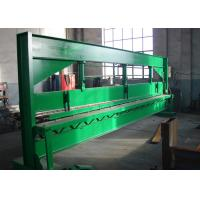 Wholesale 6m Hydraulic Metal Shearing Machine / Industrial Cutting Machine 3kw 380v from china suppliers