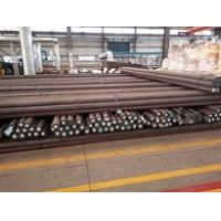 Buy cheap grinding rods from wholesalers