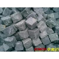 Wholesale G654 Granite Cube, 654 Granite Paving (XMJ-PS07) from china suppliers