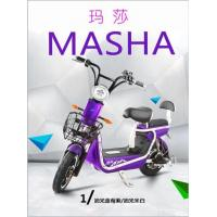 Wholesale Front Fork Electric Moped Scooter For Adults 14 Inches Motor from china suppliers