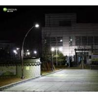 Wholesale 36w IP65 waterproof 4500k, 5000k, 6000k Solar Powered Led Street Lighting, lamps from china suppliers