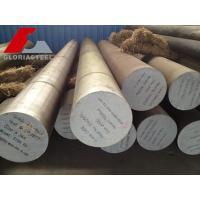 Buy cheap Forged Carbon Steel Grade S355J2G3 (ST52-3 N,A350LF2,S355J2 ) from wholesalers