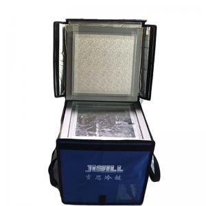 China PU-VIP Insulation Cooler Box Vaccine Transport box For Medicine Storage on sale