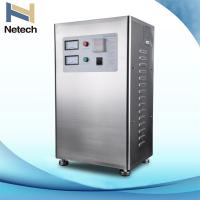 Wholesale 160W ozone generator swimming pool water purifier 220V air cooling from china suppliers