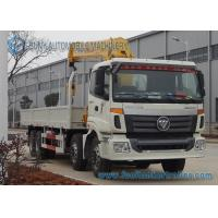 Wholesale Straight Arm Foton 14 Ton Heavy Duty Crane Truck 8 X 4 Truck from china suppliers