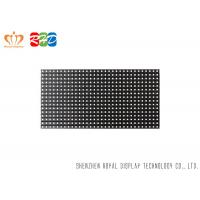 Wholesale Die Casting P8 Outdoor Rental LED Display High Precision , SMD3535 Lamp Specification from china suppliers