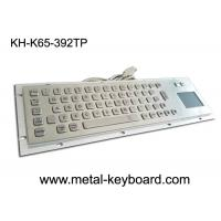 Wholesale Water proof Industrial Keyboard with Touchpad , Metal Panel Mount Ip65 Keyboard from china suppliers