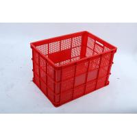 Wholesale Offer Stackable Vented Plastic Crate from china suppliers