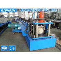 Wholesale Aluminum Door Frame Making Machine from china suppliers
