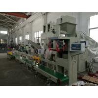 Buy cheap Pneumatic Drive Auto Bagging Machines , Powder Bag Filling Machine With ReCheck Weigher from wholesalers