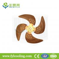 Wholesale FYL DH30DS evaporative cooler/ swamp cooler/ portable air cooler blades from china suppliers