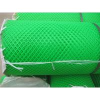 Wholesale Sturdy, UV Treated Bird Net ( HIGH QUALITY ISO 9001 ) from china suppliers