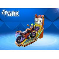 Wholesale Music & Dancing Kiddy Ride Machine / Video Arcade Coin Operated Motorcycle Ride from china suppliers