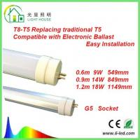 Wholesale T8 - T5 LED Tube Replacing Traditional G5 T5 130 LM / W EMC Passed Driver from china suppliers