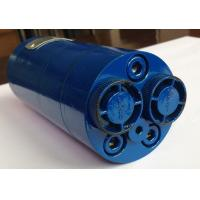 Quality Big Displacement Small High Speed Hydraulic Motors BMM-70 Cm3 / Rev For Conveyors for sale
