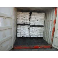 Wholesale CAS No. 540-72-7 , Sodium Thiocyanate 99% Purity , S13 , S61 , White powder from china suppliers