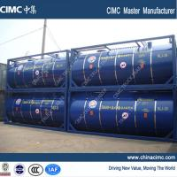 Wholesale ISO 20ft bitumen tanker container from china suppliers