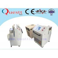 Wholesale Painting Coating Rust Removal 50W IPG Laser Cleaning Machine With CE Certifice from china suppliers
