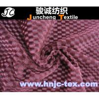 Wholesale 2015 Pineapple print fabrics with small checks French Velvet fabric for sofa/ upholstery from china suppliers