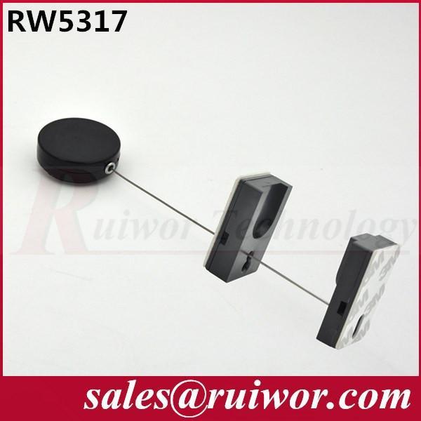 RW5317 Extendable Twine