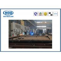 Wholesale Boiler Membrane Water Wall Carbon Steel High Pressure Wear Resistance from china suppliers