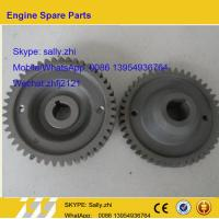 Wholesale brand new Pump Gear ,  13023016,  engine parts for Weichai Deutz Engine from china suppliers