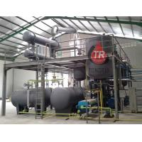 Wholesale Lubricating Oil Purification, Engine Oil Recycling,Used Motor Oil Recycling Engine Oil Distillation Making Machinery from china suppliers