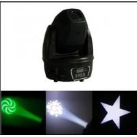 Wholesale LED moving head light GL-044 from china suppliers