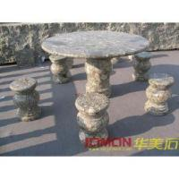 Wholesale Outdoor Granite Furniture (XMJ-GT10) from china suppliers