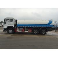 Wholesale 5000 Gallon Water Tank Truck SINOTRUK 11.00R20 Radial Tyre 9920 × 2496 × 3550 mm from china suppliers