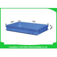 Wholesale Agriculture Plastic Stackable Containers Warehousing Durable 925 * 625 * 140mm from china suppliers