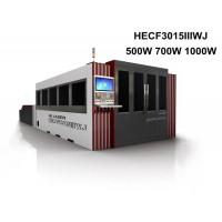Wholesale 500W 700W 1000W Fiber Laser Cutting Machine with Full Cover and Pallet Changer from china suppliers